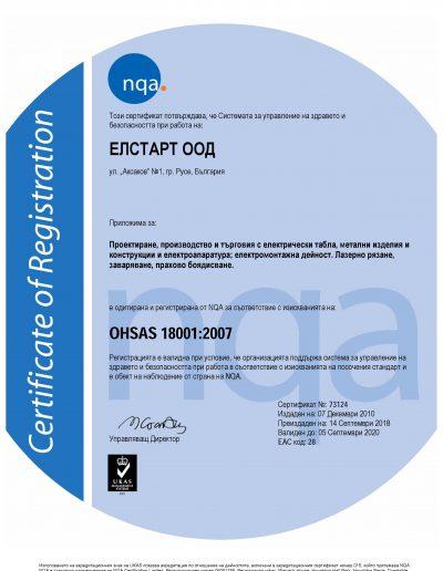 NQA Certificate OHSAS 18001_BG_ELSTART LTD