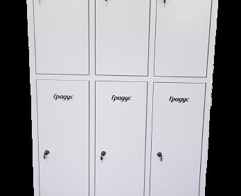Шкаф за дрехи с отделения